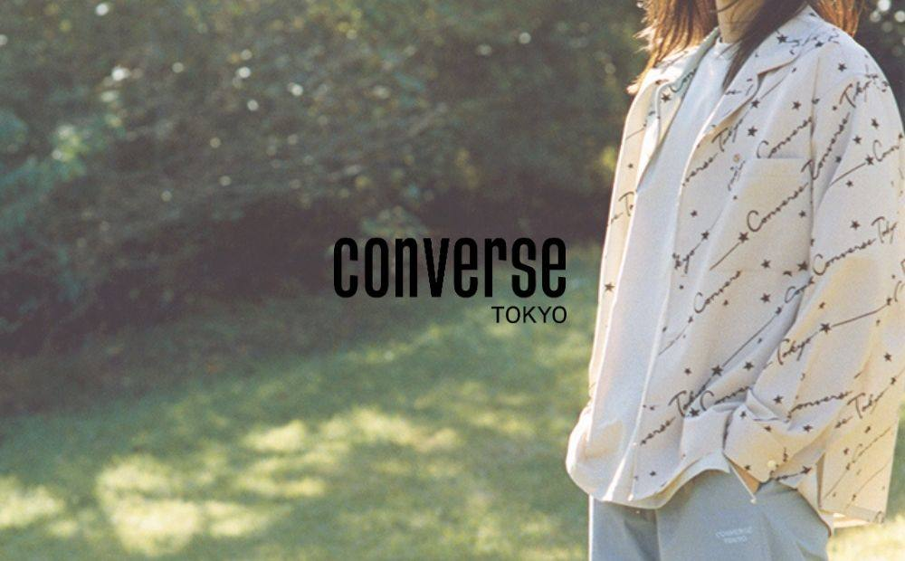 CONVERSE TOKYO 2020 S/S COLLECTION