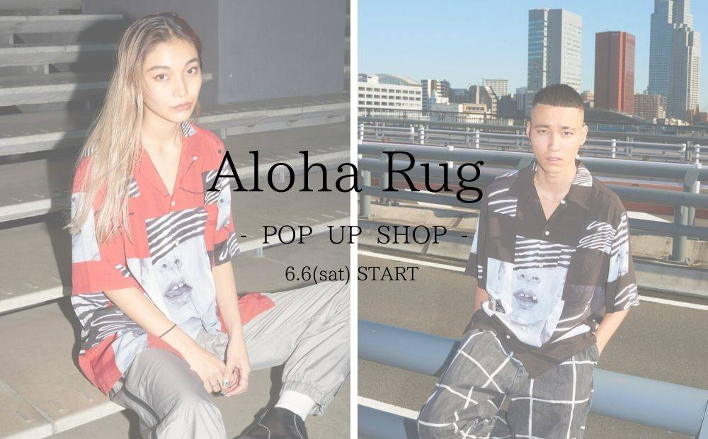 ALOHARUG 20 S/S COLLECTION